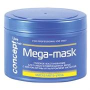 Маска Мега-уход Concept для слабых и поврежденных волос 500 мл
