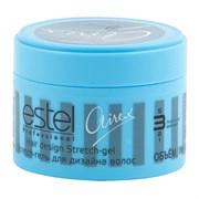 Гель для дизайна волос Stretch пластичная фиксация Estel Airex 65 мл
