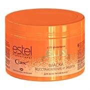Маска Восстановление и Защита с UV-фильтром Estel Curex Sunflower 500 мл