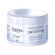 Маска-уход для всех типов волос Estel Curex Versus Winter 500 мл