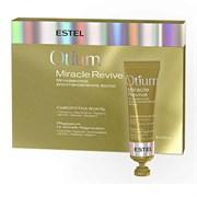 Сыворотка-вуаль для волос Мгновенное восстановление Estel Otium Miracle Revive 5*23 мл