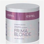 Комфорт-маска для светлых волос Estel Otium Prima Blonde 300 мл
