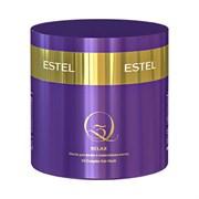 Маска для волос с комплексом масел Estel Q3 Relax 300 мл