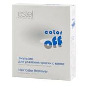 Эмульсия для удаления краски Estel Color Off 450 мл