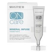 Сыворотка питательная с минералами для сухих и поврежденных волос ON CARE Hydrate Selective 10*10 мл
