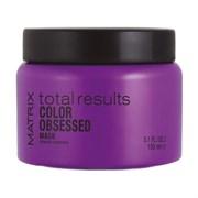 Маска для окрашенных волос Color Obsessed Matrix 150 мл
