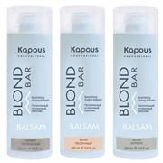 Бальзам оттеночный для волос Blond Bar Kapous 200 мл