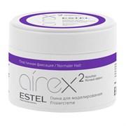 Глина для моделирования с матовым эффектом Estel Airex пластичная фиксация 65 мл