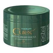 Интенсивная маска для поврежденных волос Estel Curex Therapy 500 мл